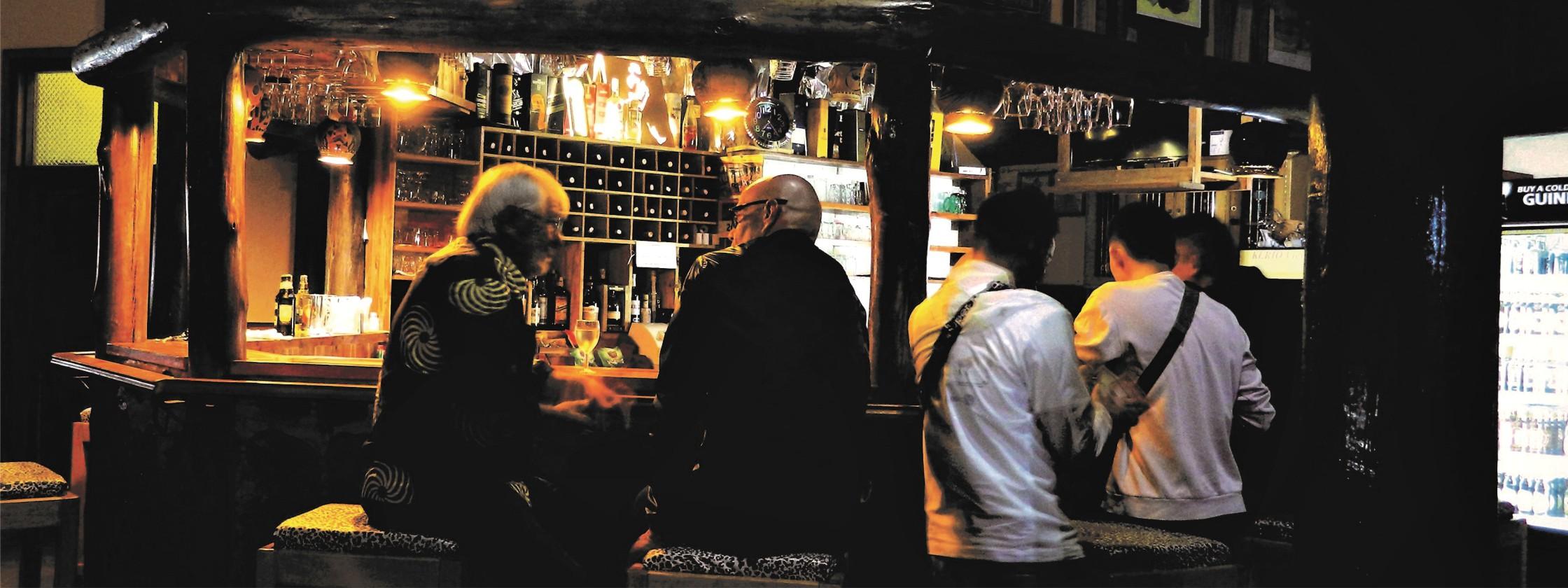 KV Bar